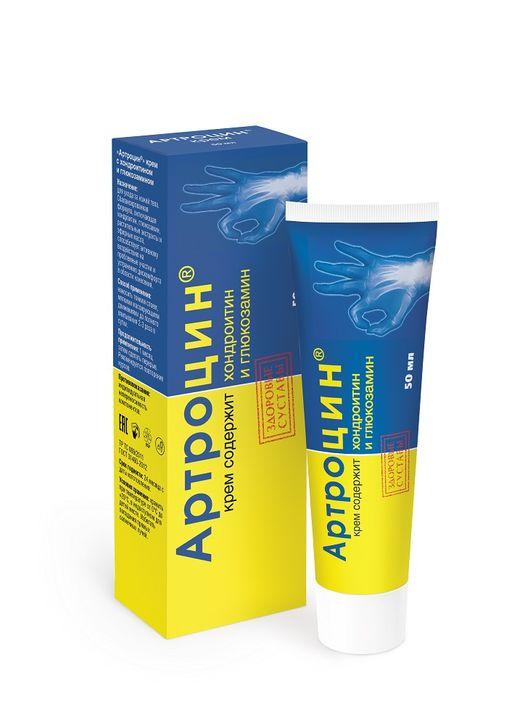Артроцин с хондроитином и глюкозамином, крем, 50 мл, 1шт.