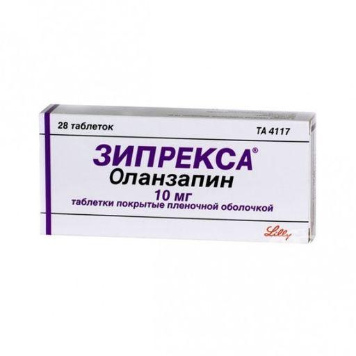 Зипрекса, 10 мг, таблетки, покрытые пленочной оболочкой, 28шт.