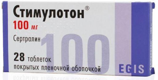 Стимулотон, 100 мг, таблетки, покрытые пленочной оболочкой, 28шт.