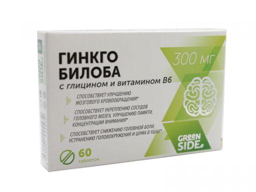 Гинкго билоба с глицином и витамином В6, таблетки, 60шт.