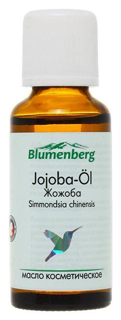 Blumenberg Косметическое масло Жожоба, масло косметическое, 30 мл, 1шт.
