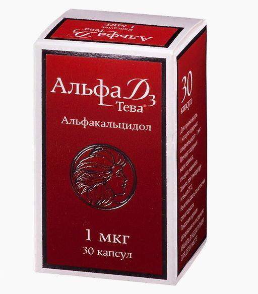 Альфа Д3-Тева, 1 мкг, капсулы, 30шт.
