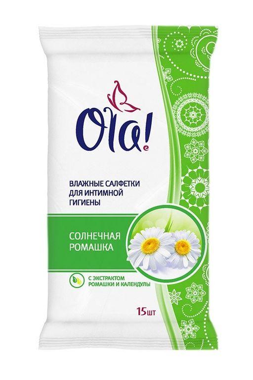 Ola! салфетки влажные для интимной гигиены Солнечная ромашка, салфетки влажные, 15шт.