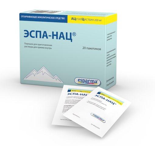 Эспа-Нац, 200 мг, порошок для приготовления раствора для приема внутрь, 3 г, 20шт.