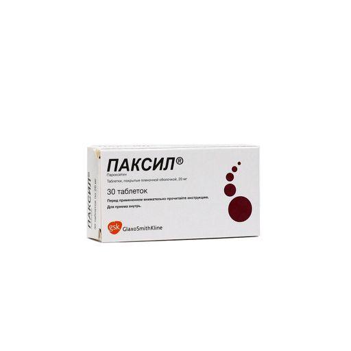 Паксил, 20 мг, таблетки, покрытые пленочной оболочкой, 30шт.