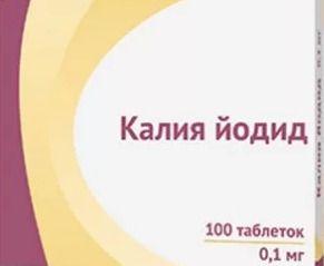 Калия йодид, 0.1 мг, таблетки, 100шт.