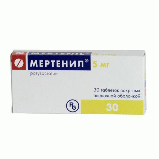 Мертенил, 5 мг, таблетки, покрытые пленочной оболочкой, 30шт.