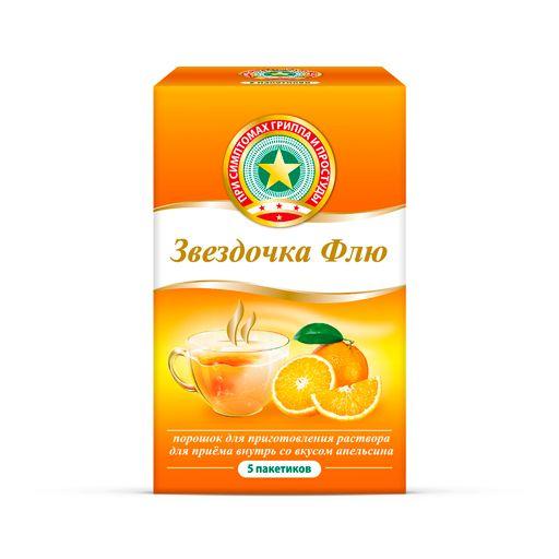 Звездочка Флю, порошок для приготовления раствора для приема внутрь, со вкусом апельсина, 15 г, 5шт.