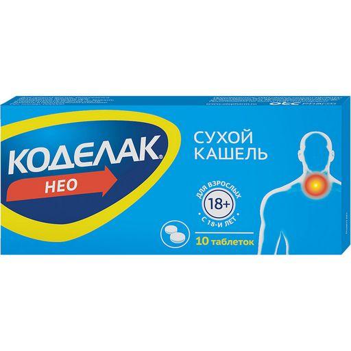 Коделак Нео, 50 мг, таблетки с модифицированным высвобождением, покрытые пленочной оболочкой, от кашля, 10шт.