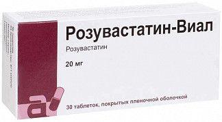 Розувастатин-Виал, 20 мг, таблетки, покрытые пленочной оболочкой, 30шт.