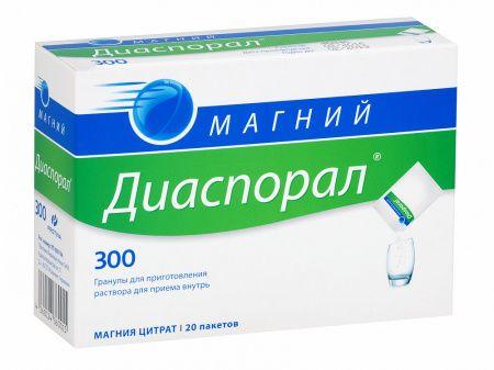 Магний Диаспорал, 300 мг, гранулы для приготовления раствора для приема внутрь, 5 г, 20шт.
