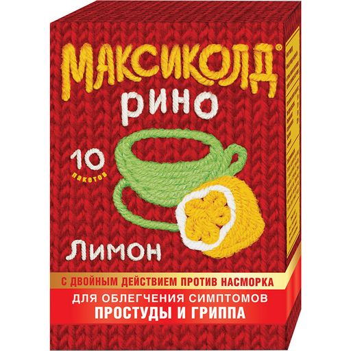Максиколд Рино (лимон), порошок для приготовления раствора для приема внутрь, при ОРВИ, простуде и гриппе + парацетамол, 15 г, 10шт.