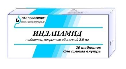 Индапамид, 2.5 мг, таблетки, покрытые оболочкой, 30шт.