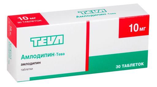 Амлодипин-Тева, 10 мг, таблетки, 30шт.