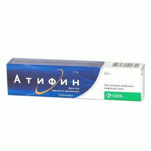 Атифин, 1%, крем для наружного применения, 15 г, 1шт.