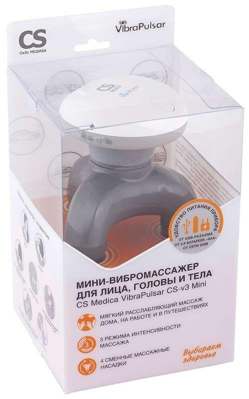 Вибромассажер-Мини CS Medica VibraPulsar CS-v3 Mini, 1шт.