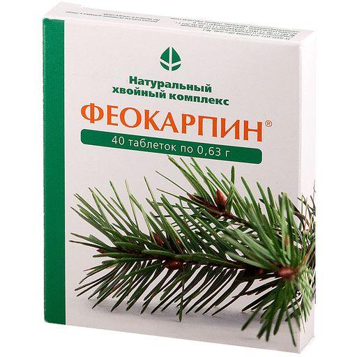 Феокарпин, 600 мг, таблетки, 40шт.
