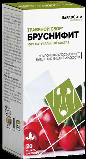 Здравсити Бруснифит сбор, фиточай, 2 г, 20шт.