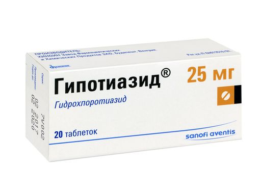 Гипотиазид, 25 мг, таблетки, 20шт.