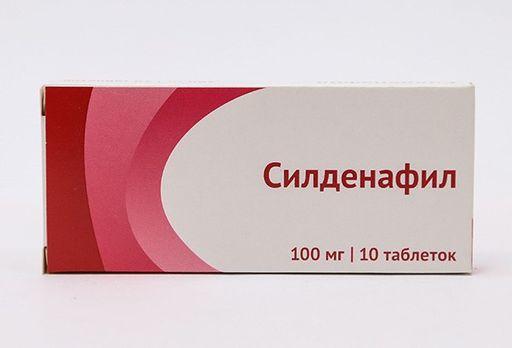 Силденафил, 100 мг, таблетки, покрытые пленочной оболочкой, 10шт.