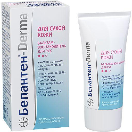 Бепантен Derma бальзам-восстановитель для рук, крем для рук, 50 мл, 1шт.