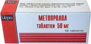 Метопролол, 50 мг, таблетки, 50шт.