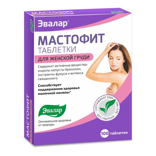 Мастофит, 0.2 г, таблетки, 100шт.