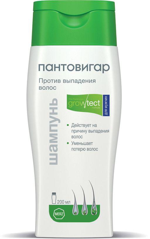 Пантовигар шампунь против выпадения волос, шампунь, для мужчин, 200 мл, 1шт.