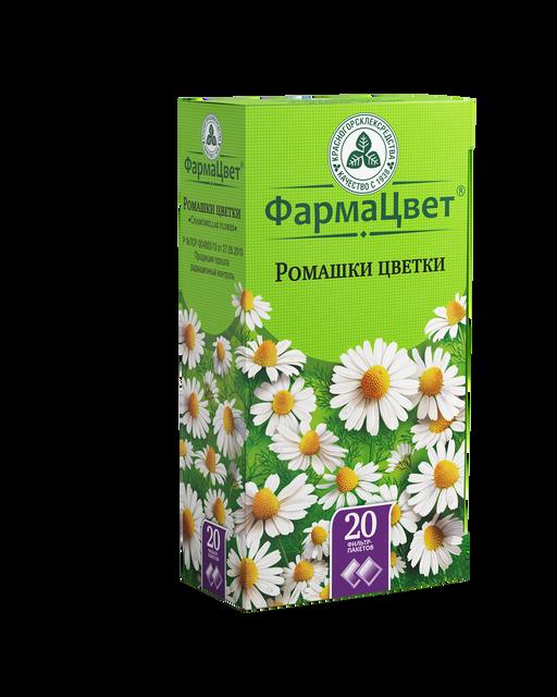 Ромашки цветки, сырье растительное-порошок с гранулами, 1.5 г, 20шт.