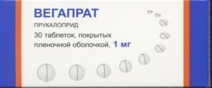 Вегапрат, 1 мг, таблетки, покрытые пленочной оболочкой, 30шт.