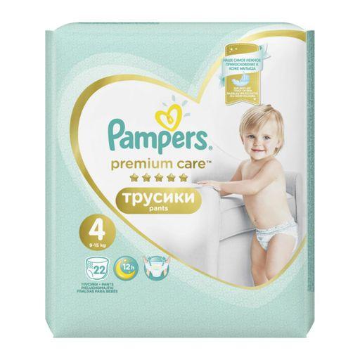 Pampers Premium Care pants Подгузники-трусики детские , р. 4, 9-15 кг, 22шт.