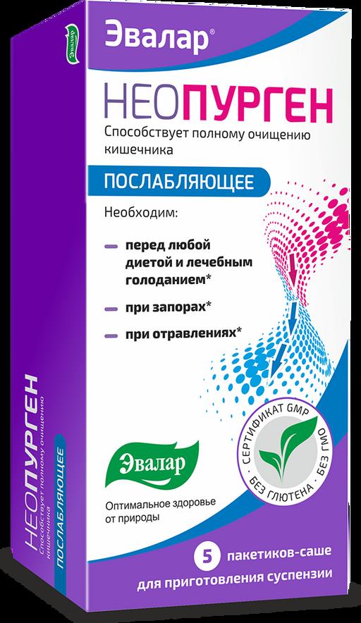 Неопурген, порошок для приготовления раствора для приема внутрь, 5шт.