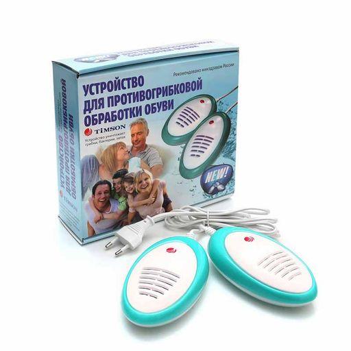 Тимсон Устройство для противогрибковой обработки обуви, для взрослой и детской обуви, 1шт.