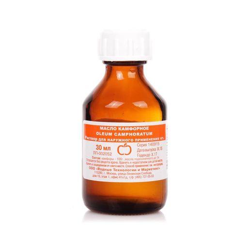 Камфорное масло, 10%, раствор для наружного применения, 30 мл, 1шт.