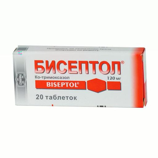 Бисептол, 120 мг, таблетки, 20шт.