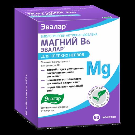 Магний B6 Эвалар, 1.25 г, таблетки, 60шт.