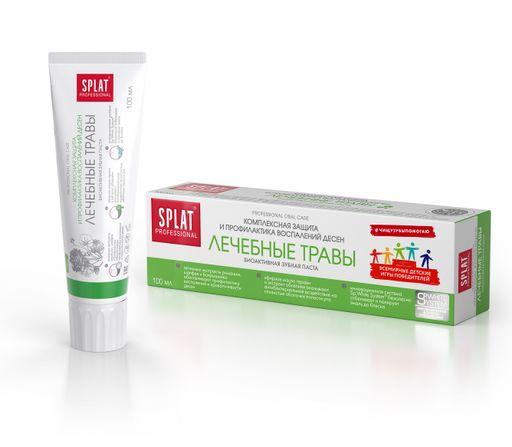 Splat Professional Зубная паста Лечебные травы, паста зубная, 100 мл, 1шт.