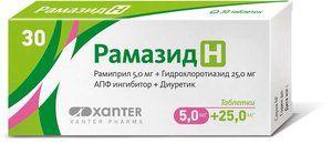 Рамазид Н, 5 мг+25 мг, таблетки, 30шт.