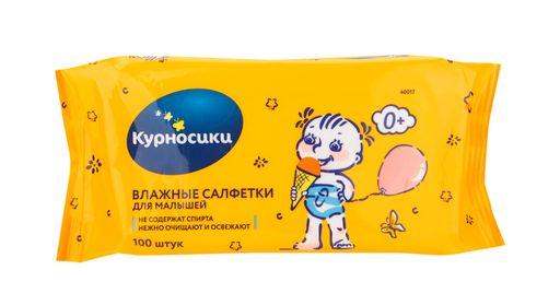 Курносики салфетки влажные для малышей 0 мес+, арт. 40017, 100шт.