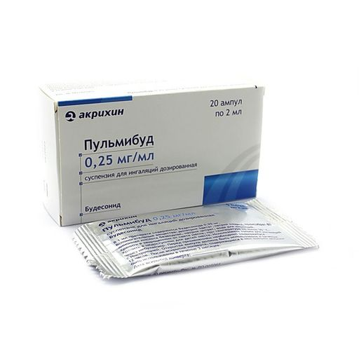 Пульмибуд, 0.25 мг/мл, суспензия для ингаляций дозированная, 2 мл, 20шт.