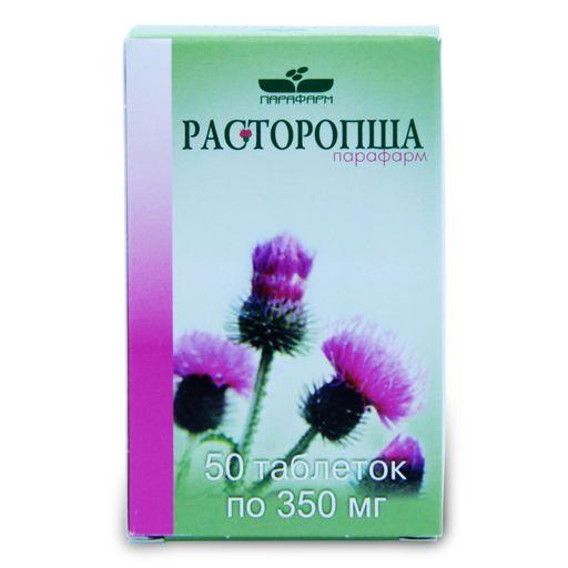 Расторопша-Парафарм, таблетки, 50шт.