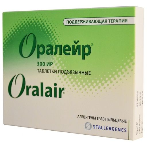 Оралейр, 300 ИР, таблетки подъязычные, Поддерживающий курс, 30шт.