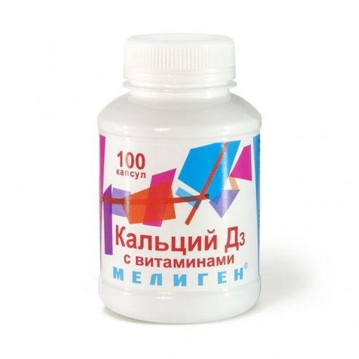 Кальций Д3 с витаминами Мелиген, 570 мг, капсулы, 100шт.