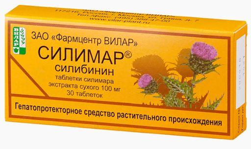 Силимар, 0.1 г, таблетки, 30шт.