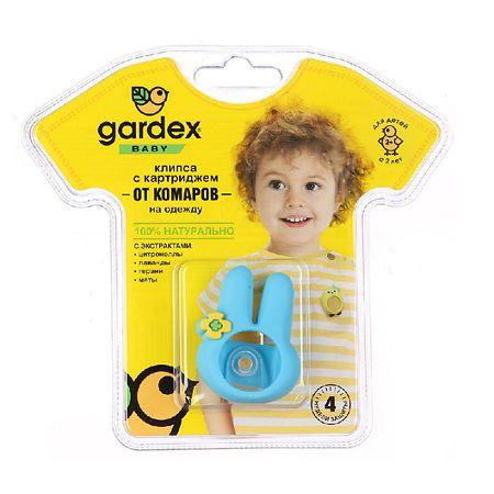 Gardex baby Клипса от комаров со сменным картриджем, 1 клипса+1 картриж, 1шт.