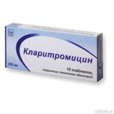 Кларитромицин, 250 мг, таблетки, покрытые пленочной оболочкой, 10шт.