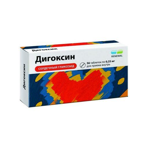 Дигоксин, 0.25 мг, таблетки, 56шт.