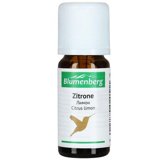 Blumenberg Эфирное масло Лимон, масло эфирное, 10 мл, 1шт.