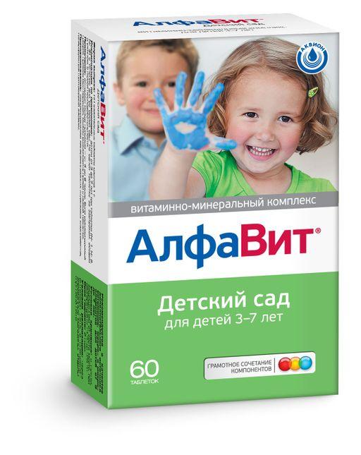 Алфавит Детский сад, 1 г, таблетки жевательные в комплекте, 60шт.