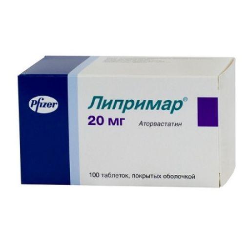 Липримар, 20 мг, таблетки, покрытые пленочной оболочкой, 100шт.